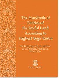hundreds of deities of joyful land sadhana front 2016 1