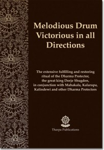 Melodious Drum